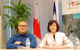 台湾《那个静默的阳光午后》获选国际纪录片影展