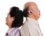 針對聽力受損患者的一款新軟件,致力突破助聽器與人工耳蝸的局限,讓患者聽親人的語音練習提升語音識別力。(Fotolia)