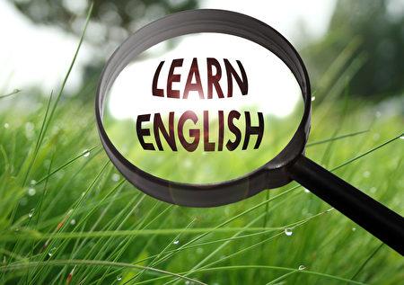 中国的考试驱动型教育文化教授出来的英语无法使学生在美国社会环境中自然运用英语。(fotolia)