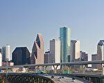 休斯頓市中心聚集眾多大公司和商業樓群。(圖片來源fotolia)