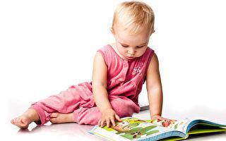 绘本对于幼小的孩子来说,只要有图,就能得到莫大的乐趣。(Fotolia)
