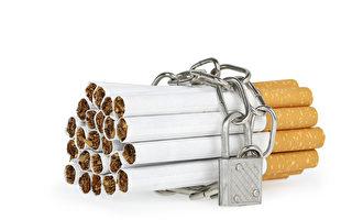 香菸(Fotolia)