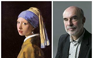 丹麥國家美術館修復部主管約恩‧瓦杜姆教授1994年對維米爾的名作《戴珍珠耳環的少女》進行了最近一次修復,有頗多心得與洞見。(公有領域,Samira Bouaou/大紀元合成)