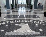 """在朝鲜半岛情势紧张时刻,美国等五国情报单位高管不约而同来到新西兰度假胜地皇后镇(Queenstown),出席""""五只眼睛""""(Five Eyes)秘密会议。图为美国CIA建筑内部。(SAUL LOEB/AFP/Getty Images)"""