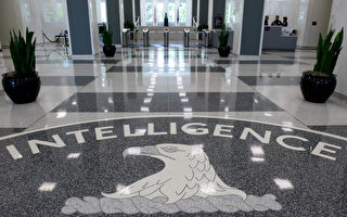 在朝鮮半島情勢緊張時刻,美國等五國情報單位高管不約而同來到新西蘭度假勝地皇后鎮(Queenstown),出席「五隻眼睛」(Five Eyes)祕密會議。圖為美國CIA建築內部。(SAUL LOEB/AFP/Getty Images)