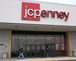 加州Daly市 JCPenney店外景。(Getty Image)