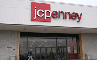 加州Daly市 JCPenney店外景。(Getty Image)