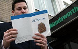 英格蘭市政稅平均高漲4%! 如何減免?