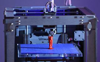 3D打印技術可利用來變廢為寶。(Oli Scarff/Getty Images)
