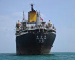 2014年2月,朝鲜货船清川江号停泊在巴拿马谢尔曼基地。(RODRIGO ARANGUA/AFP/Getty Images)