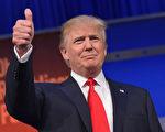 美國總統川普(特朗普,Donald Trump)今年1月20日上任,到本週六(4月29日)屆滿第100天。行政團隊準備的川普百日政績,提前曝光。(MANDEL NGAN/AFP/Getty Images)