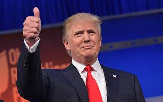 美国总统川普(特朗普,Donald Trump)今年1月20日上任,到本周六(4月29日)届满第100天。行政团队准备的川普百日政绩,提前曝光。(MANDEL NGAN/AFP/Getty Images)