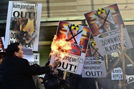 朝鮮2016年1月核試驗後,韓國民眾抗議。(JUNG YEON-JE/AFP/Getty Images)
