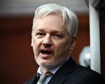 知情美國官員告訴CNN,美國當局尋求逮捕維基解密創始人阿桑奇,已經在準備指控罪名。圖為阿桑奇2016年2月在厄瓜多爾駐倫敦大使館發表演講。(Photo by Carl Court/Getty Images)