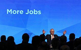 擬提高競爭力吸引投資 澳洲為企業減稅