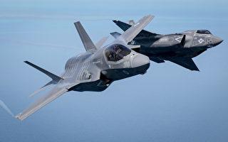 面对俄罗斯入侵欧洲大陆,作为五角大楼安抚欧洲盟友努力的一部分,美国空军本周末派遣最新隐形战斗机F-35A抵达英国。图为F-35闪电II战斗机。(Matt Cardy/Getty Images)