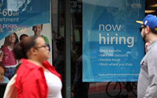 美国劳工部周五(4月7日)公布3月份就业报告,虽然仅增加9.8万个工作,工资增长放缓,但失业率意外地来到近10年来的最低点。(Justin Sullivan/Getty Images)