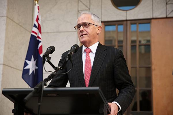 澳洲总理特恩布公开表示,反外国干预立法他不会退步。(Stefan Postles/Getty Images)