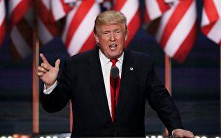 美國總統川普(特朗普)承諾大力支持旨在打擊全球人權侵犯者的《全球馬格尼茨基人權問責法》。(Alex Wong/Getty Images)