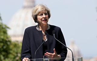 英意外宣布提前大选 欧盟密切关注