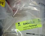 美国纽约警方查获的来自中国产的新合成毒品,据悉有九成新毒品来自墨西哥,而有八成原料是中国产。(Drew Angerer/Getty Images)
