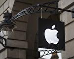 蘋果iPhone 8有無臉部辨識功能各界關注,從蘋果新品軟體細節、供應鏈消息、分析師報告、外媒等四大層面來看,iPhone 8臉部辨識功能或有玄機。(Jack Taylor/Getty Images)