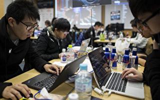 美國移民局(USCIS)今年宣布多項嚴管H-1B非移民工作簽證的措施,根據一份最新研究,某些國家如波蘭、台灣、芬蘭反而因此受益。(Tomohiro Ohsumi/Getty Images)