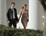 川普的高級顧問庫什納,他的妻子伊萬卡總計擁有7億美元的資產。  (Photo by Chip Somodevilla/Getty Images)