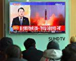 """美国总统川普(特朗普)在北京时间4月24日上午与中国国家主席习近平通话,白宫稍后发布一份声明表示,川习两人发誓要""""加强协调"""",实现朝鲜半岛无核化的目标。(JUNG YEON-JE/AFP/Getty Images)"""