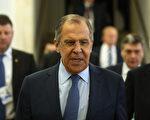 俄羅斯外長拉夫羅夫( Sergei Lavrov)週六(4月29日)稱,莫斯科已準備好與美國合作,解決敘利亞危機。(Photo by Johannes Simon/Getty Images)