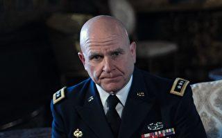 週日(16日)美國國家安全顧問麥克馬斯特開始訪問阿富汗。麥克馬斯特稱,現在是美國與阿富汗一起打擊IS和塔利班的時候了。 (Photo credit should read NICHOLAS KAMM/AFP/Getty Images)