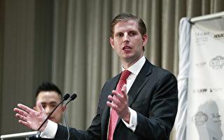川普(特朗普)總統的兒子埃里克告訴《電訊報》,川普決定向敘利亞發起巡航導彈攻擊證明他不是俄羅斯的同盟,而且不會被普京欺負。(Jeff Vinnick/Getty Images)