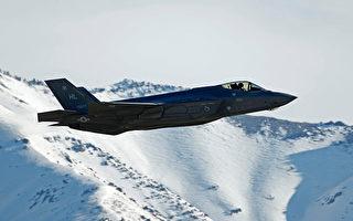 2017年3月15日在美国犹他州奥格登的希尔空军基地F-35战斗机起飞。( George Frey/Getty Images)