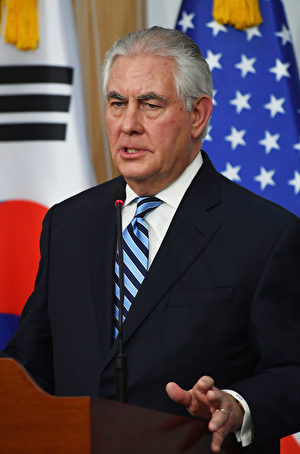 國務卿蒂勒森(Rex Tillerson)。(Song Kyung-Seok-Pool/Getty Images)