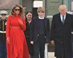 白宮高級官員確認,在這個學期結束後,第一夫人梅拉尼婭及總統川普(特朗普)的小兒子巴倫將由紐約曼哈頓遷入白宮。(MANDEL NGAN/AFP/Getty Images)