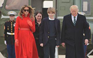 白宫高级官员确认,在这个学期结束后,第一夫人梅拉尼娅及总统川普(特朗普)的小儿子巴伦将由纽约曼哈顿迁入白宫。(MANDEL NGAN/AFP/Getty Images)