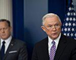 3月27日在白宮新聞會上,美國司法部長塞申斯表示,非法移民庇護州及城市未來或將失去來自聯邦對地方的執法撥款。(JIM WATSON/AFP/Getty Images)