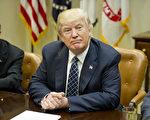 隨著川普尋求共和黨對改革稅務制度的廣泛支持,白宮在加緊研究稅改的各種方案。(Ron Sach-Pool/Getty Images)