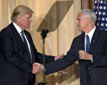 由彭斯副總統領導的白宮官員,週一(4月3日)重新啟動陷入停滯的健保法談判,點燃新法案可能最快本週在眾議院通過的希望。(Ron Sach-Pool/Getty Images)