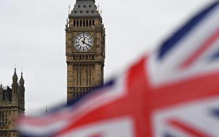 歐盟週五(3月31日)發布英國脫歐談判指南。它允諾英國,今年可以談判自由貿易協定,但是英國必須首先同意歐盟在脫歐問題上的條款。(Carl Court/Getty Images)