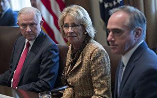 川普簽行政令:禁止聯邦控制地方教育