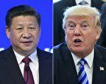 隨著川普(特朗普)總統和中國國家主席習近平4月6日在海湖莊園首次會晤。(FABRICE COFFRINI,MANDEL NGAN/AFP/Getty Images)