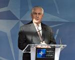 美国国务卿蒂勒森周五(31日)在布鲁塞尔参加自上任以来首个北约外交部长会议。(Photo credit should read VIRGINIA MAYO/AFP/Getty Images)