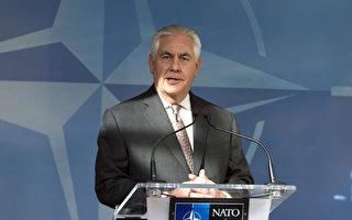 美國國務卿蒂勒森週五(31日)在布魯塞爾參加自上任以來首個北約外交部長會議。(Photo credit should read VIRGINIA MAYO/AFP/Getty Images)