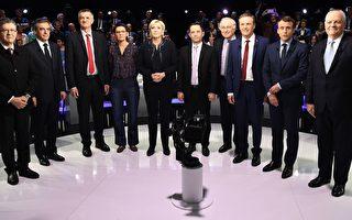 法国大选新纪录:11名候选人同台辩论