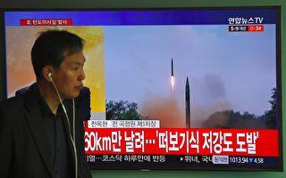 東北亞局勢緊張,專家說美國總統川普(特朗普)和中國國家主席習近平,雖然近日都說要阻止朝鮮發展核武及導彈,但都沒有談及長期以來存在於美中兩國間不為人知的祕密。(JUNG YEON-JE/AFP/Getty Images)