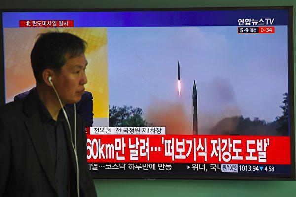 东北亚局势紧张,专家说美国总统川普(特朗普)和中国国家主席习近平,虽然近日都说要阻止朝鲜发展核武及导弹,但都没有谈及长期以来存在于美中两国间不为人知的秘密。(JUNG YEON-JE/AFP/Getty Images)