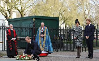 2017年4月5日,威廉王子、凯特王妃和哈里王子一同出席了当天在威斯敏特大教堂举行的祷告会,为3月22日在恐怖袭击中遇难的死者祷告。(Dan Kitwood/Getty Images)