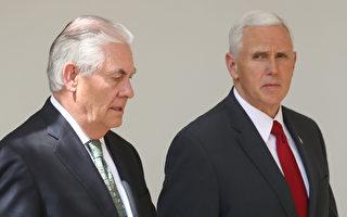 美國復活節前夕,副總統彭斯(右)啟動為期10天的亞洲之行,將訪問韓國、日本、印度尼西亞、澳大利亞和夏威夷。圖:4月6日,彭斯和國務卿蒂勒森在與川普總統會面後,準備離開白宮。(Mark Wilson/Getty Images)