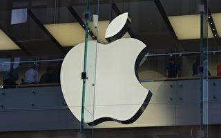 蘋果公司將在美國愛荷華州(Iowa)建立數據中心,並因此獲得了總額2.078億美元的稅務減免獎勵。(PETER PARKS/AFP/Getty Images)